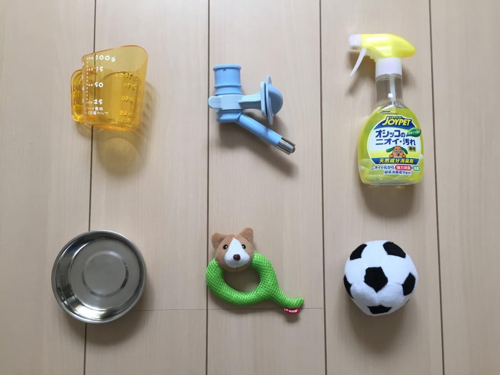 給水器・犬のおもちゃ