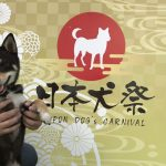 日本犬祭2018へ参加してきましたぁ🐕
